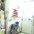東京車站的站務員辦公室