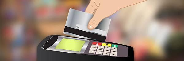 借錢找刷卡換現金最熱門部落分享
