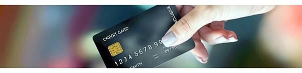 刷卡購物換現金,信用卡換現金,線上刷卡換現金服務