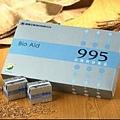 995營養液