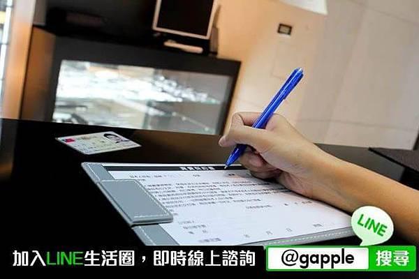 筆電收購契約書