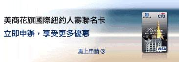 花旗銀行-j.jpg