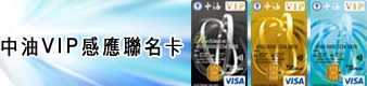 中國信託-f.jpg