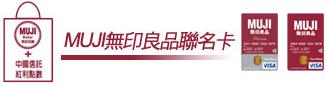 中國信託-c.jpg