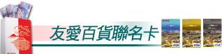 中國信託-d.jpg