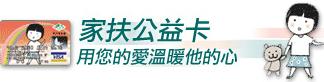 中國信託-g.jpg