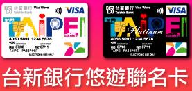 台新銀行-f.jpg