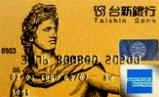 台新銀行-h.jpg