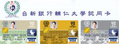 台新銀行-m.jpg