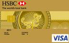匯豐銀行-b.jpg