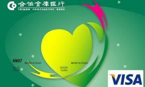 匯豐銀行-i.jpg