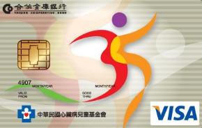 匯豐銀行-j.jpg