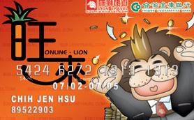 匯豐銀行-k.jpg