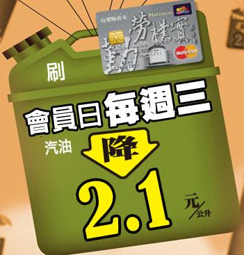 遠東銀行-b.jpg