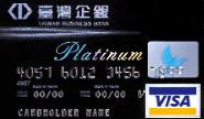 台灣企銀-a.jpg