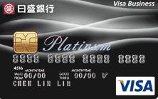 日盛銀行-c.jpg