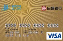 日盛銀行-e.jpg