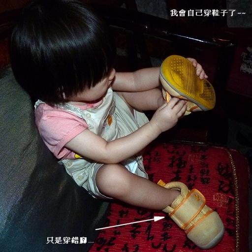 閒聊2010-06-02.jpg