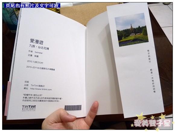 大文庫本07.jpg