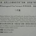 露得清Neutrogena深層美白修護面膜