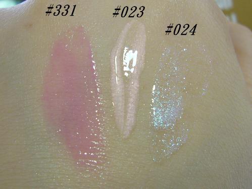 蘭蔻08年春妝發表,海幻波光