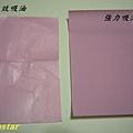 KOSE高絲粉紅公主速效/強力吸油面紙