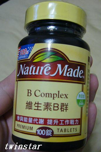 nature made維他命B群