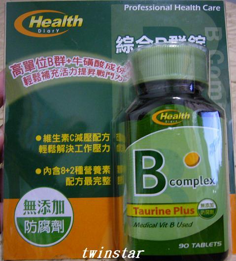 統一 我的健康日記綜合B群錠