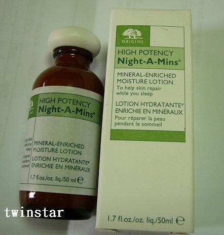 ORIGINS品木宣言高效多重礦物夜間修護乳