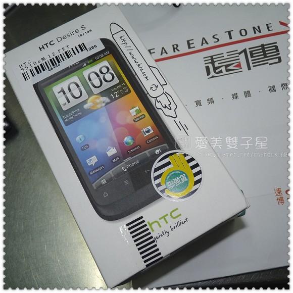 HTCdesires-01.jpg