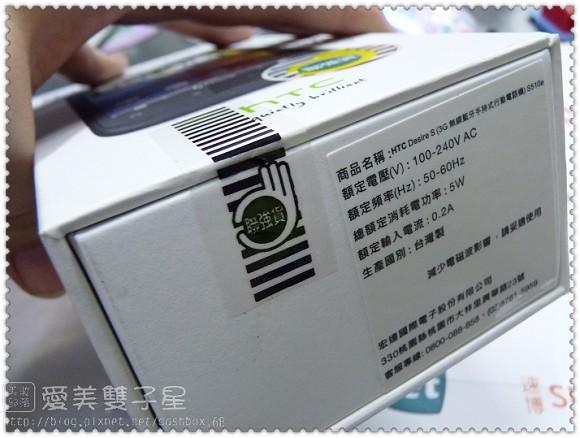 HTCdesires-02.jpg