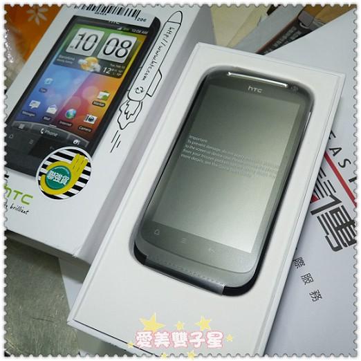 HTCdesires-04.jpg