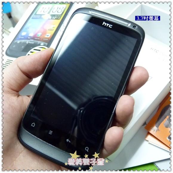 HTCdesires-06.jpg