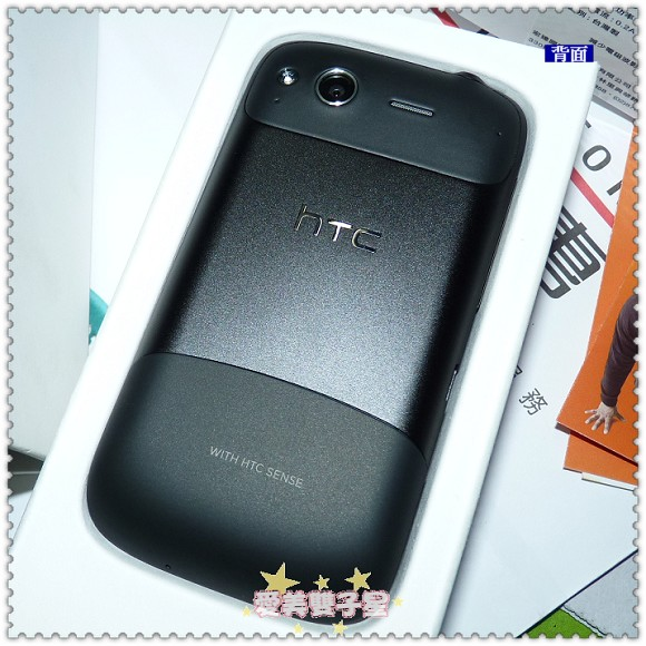 HTCdesires-07.jpg