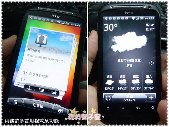 HTCdesires-13.jpg