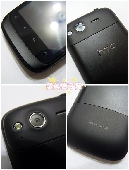 HTCdesires-14.jpg