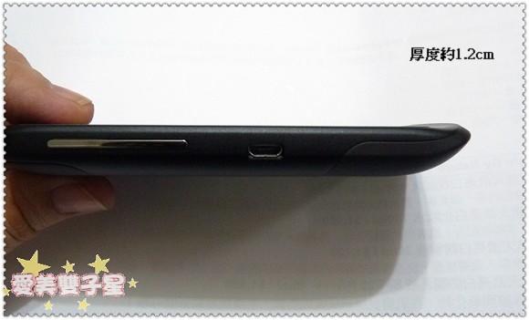 HTCdesires-15.jpg