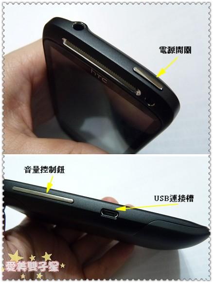 HTCdesires-16.jpg