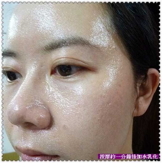嬌蘭卸妝霜-04.jpg