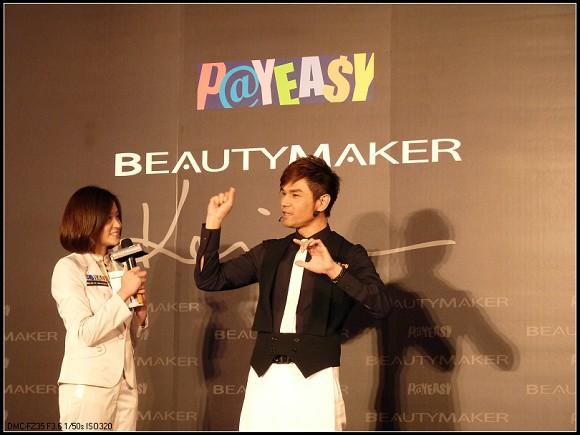 Beautymaker5周年01.jpg
