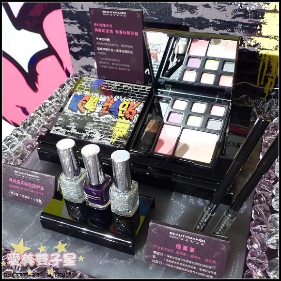 Beautymaker5周年03.jpg