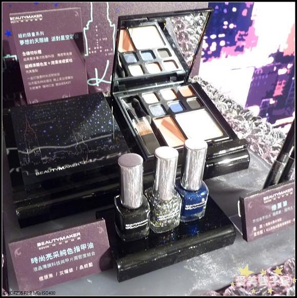 Beautymaker5周年04.jpg