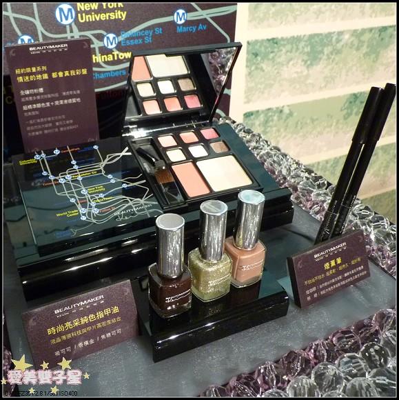 Beautymaker5周年05.jpg