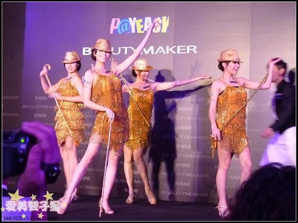 Beautymaker5周年07.jpg