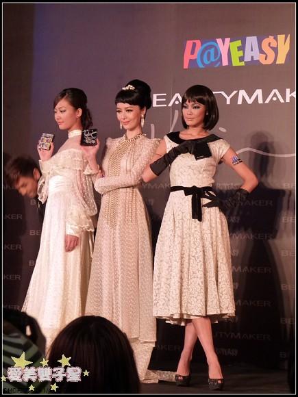 Beautymaker5周年08.jpg