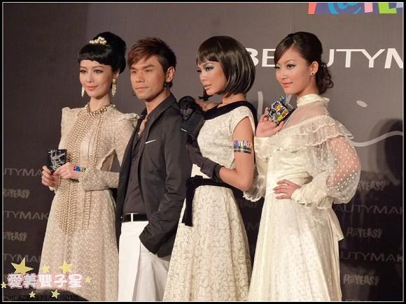 Beautymaker5周年10.jpg