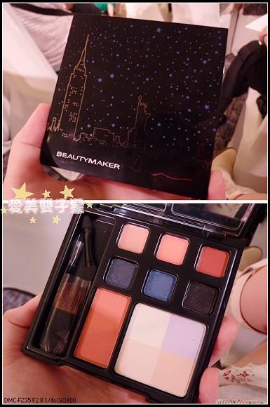 Beautymaker5周年14.jpg