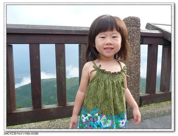 閒聊2011-08-12.jpg