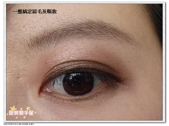 lancome2011秋妝眉眼盒09.jpg