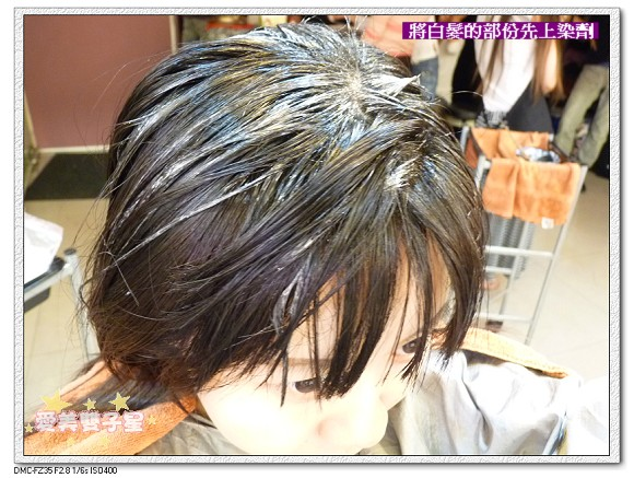 JOEY染髮05.jpg
